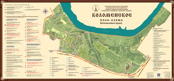 Схема территории парка Коломенское