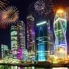 Смотрите Праздничный салют 9 мая с высоты «Москва-Сити»!