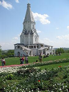 Праздник 29 мая что за праздник в россии