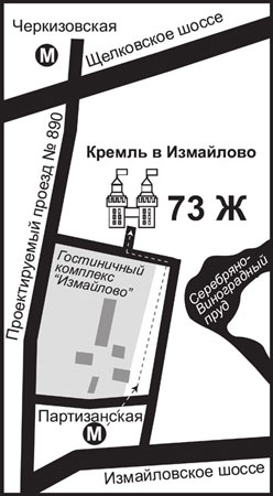 """27 октября на территории КРК  """"Кремль в Измайлово """" состоится  """"Царь...  Event-агентство  """"Чудо-Град """" приглашает наших..."""