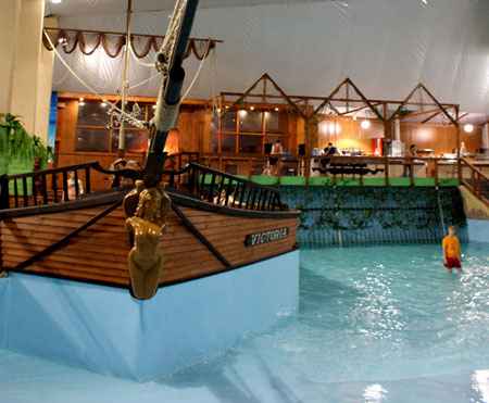 Кафе в аквапарке Марьино