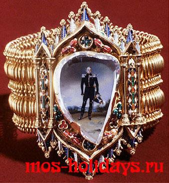 "Браслет Александра I с крупным алмазом ""Александр"""