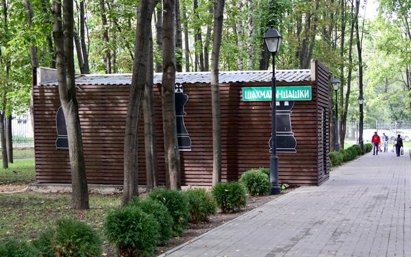 Шахматный клуб в Бабушкинском парке