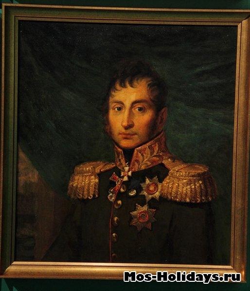 Группа копий с портретов военной галереи, находящейся в Эрмитаже. Музей-панорама Бородинская битва