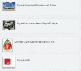 Скрин категории сайта mos-holidays.ru