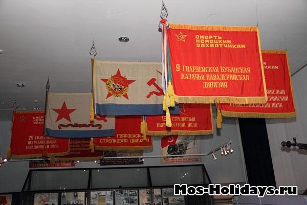 Знамёна Красной Армии в Центральном музее вооружённых сил