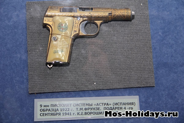 """Пистолет системы """"Астра"""" в Центральном музее вооружённых сил"""