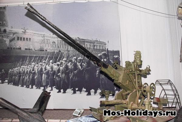 Зенитка в Центральном музее вооружённых сил