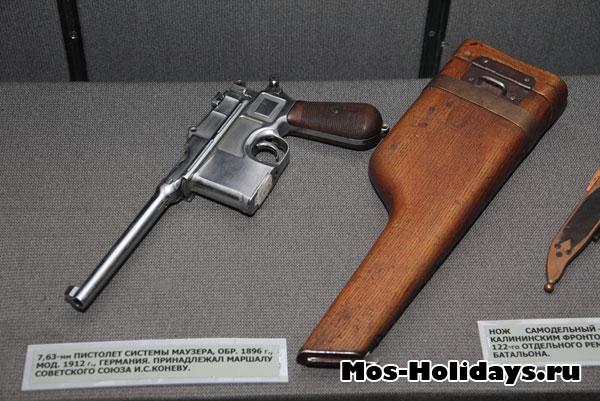 Пистолет системы Маузера в Центральном музее вооружённых сил