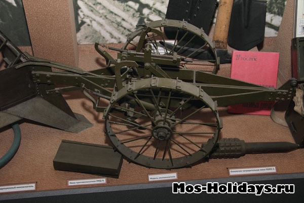 Траншеекопатель. Центральный музей вооружённых сил.