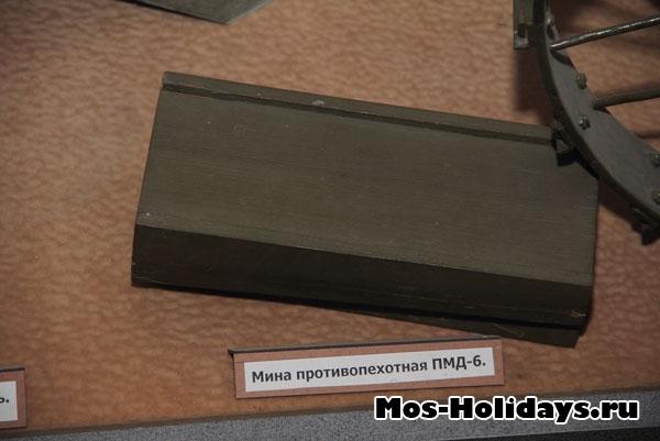 Противопехотная мина. Центральный музей вооружённых сил.