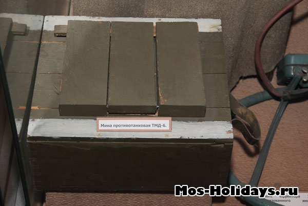 Противотанковая мина. Центральный музей вооружённых сил.