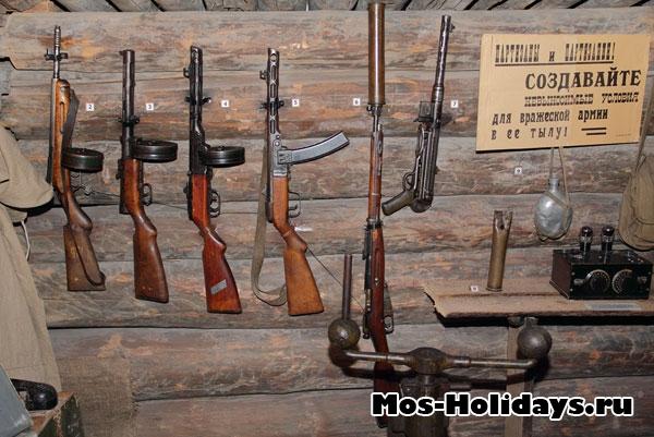 Пулемёты партизан. Центральный музей вооружённых сил.