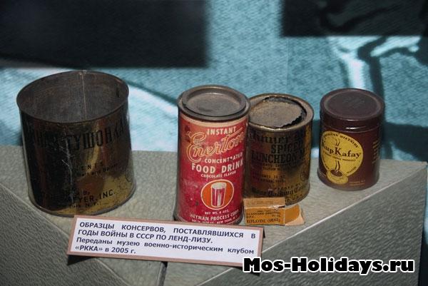 Образцы консервов, поставлявшихся в годы войны в СССР по Лэнд-Лизу.