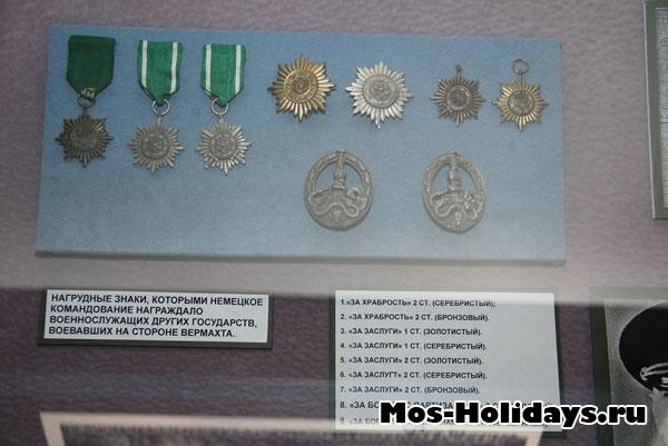 Нагрудные знаки, которыми немецкое командование награждало военнослужащих других государств, воевавших на стороне вермахта.