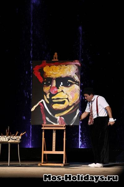 Клоун и его портрет, цирк Варьете