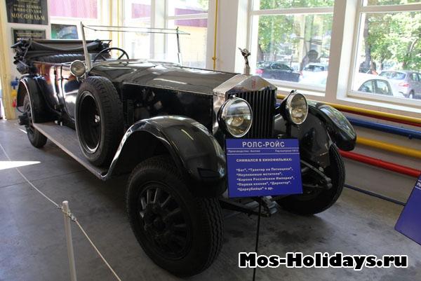 Ретро автомобили в музее Мосфильма
