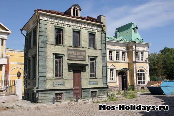 Декорация Москва 19 век, киностудия Мосфильм