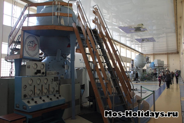 Тренировочный зал космонавтов в ЦПК Звёздного Городка