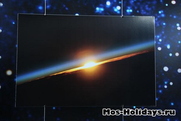 Фотография из ЦПК Звёздного Городка