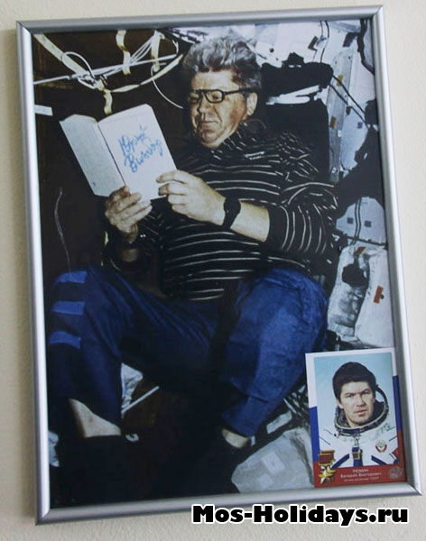 Космонавт читает книгу в космосе