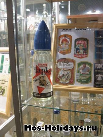Чарка водки в музее истории водки