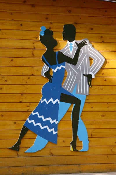 Танцплощадка в Лианозовском парке