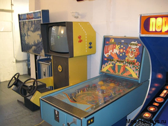 Игровые автоматы метро москва игровые автоматы на деньги с бонусом за регистрацию