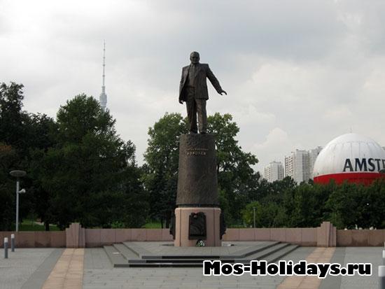 Памятник Королёву на ВДНХ