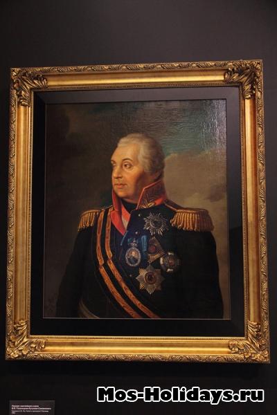 Портрет М.И. Кутузова из музея Отечественной войны 1812 года
