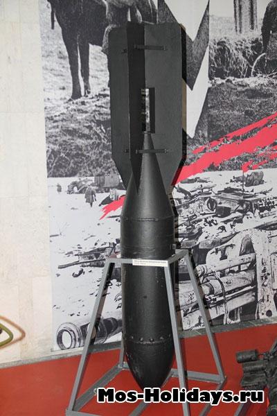 250-кг фугасная авиационная бомба