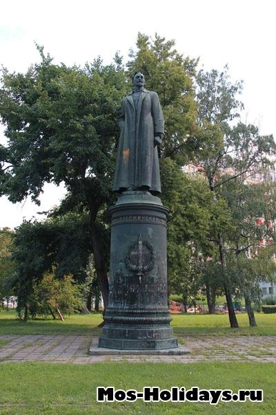 Дзержинский, парк Музеон