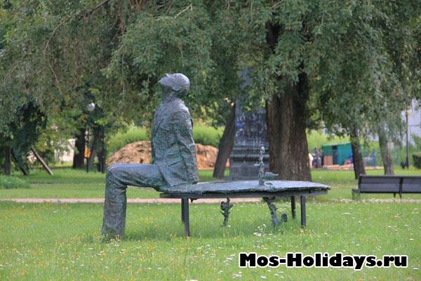 В парке Музеон