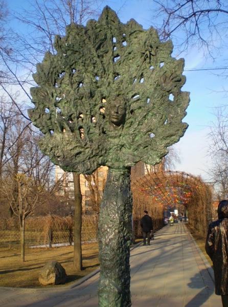 Памятник Дерево любви оборотная сторона