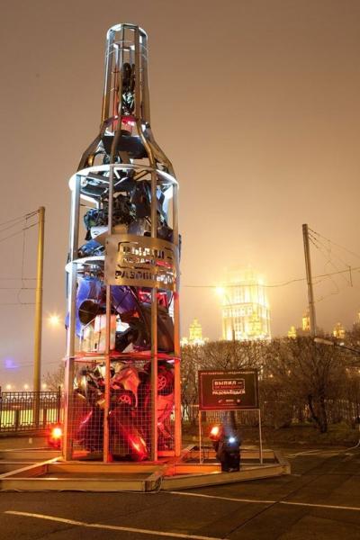Памятник пьянству
