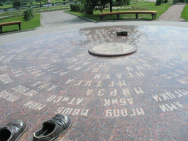 Памятник Счастливый пятак