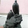 Памятник голубям в Москве