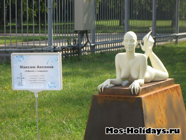 Скульптуры на территории башни Останкино