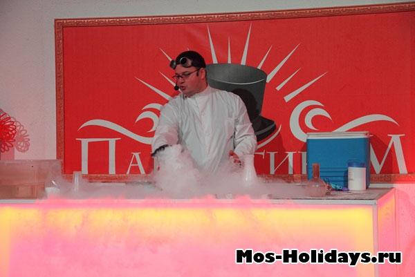 Паноптикум научных развлечений, химические эксперименты сумасшедшего ученого