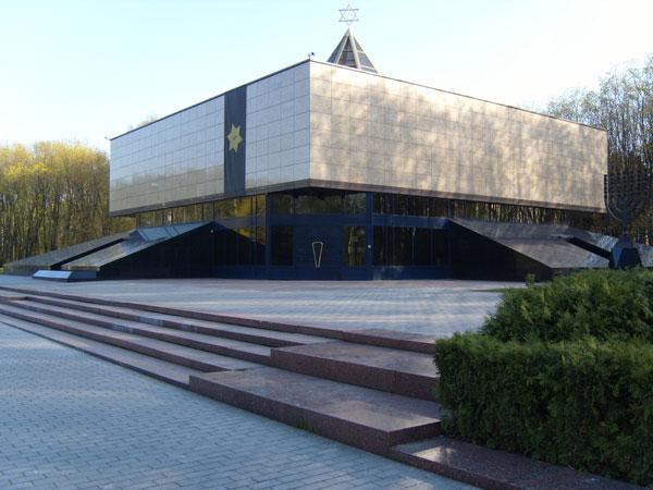 Мемориальная синагога