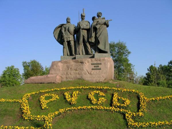 Памятник Защитникам земли русской