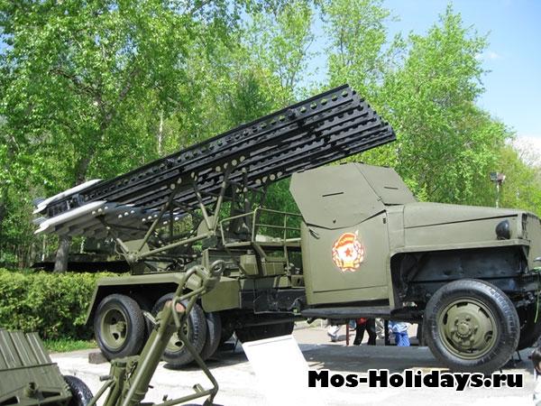 Катюша, система залпового огня в музее военной техники в Парке Победы