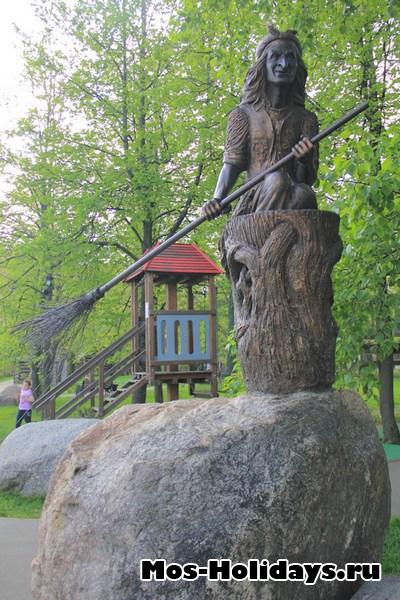 Детский парк в Совхозе им. Ленина