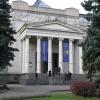pushk-museum1