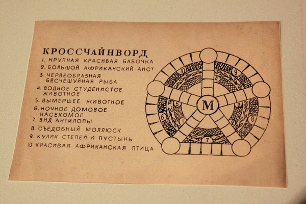 Выставка в музее Рабочий и Колхозница