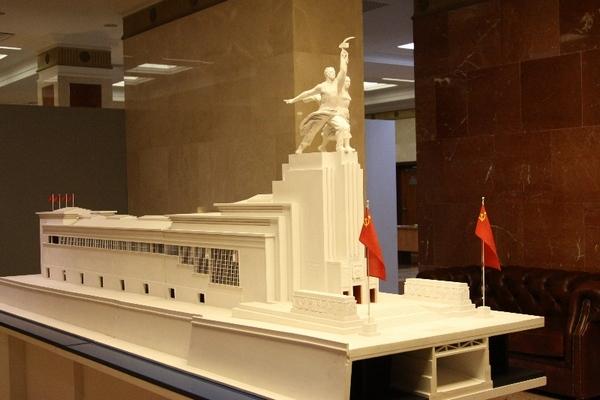 Музей Рабочий и Колхозница на ВДНХ