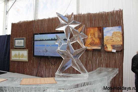 Выставка Соединение двух стихий