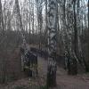 troparevsky-park1
