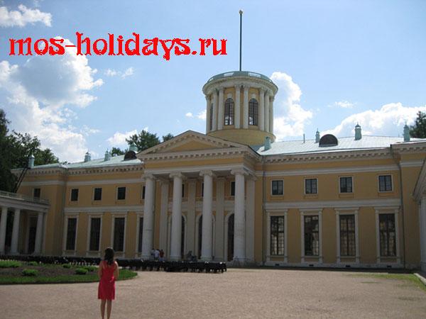 Дворец в усадьбе Архангельское