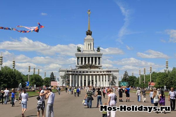 Морозовская клиника в москве врачи